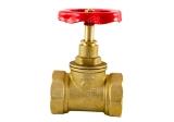 Клапан запорный (вентиль) 15Б1п 15 Ci