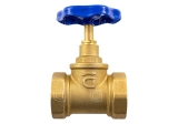 Клапан запорный (вентиль) 15Б3р 50 Ci